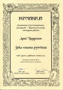 Atorox-kunniakirja